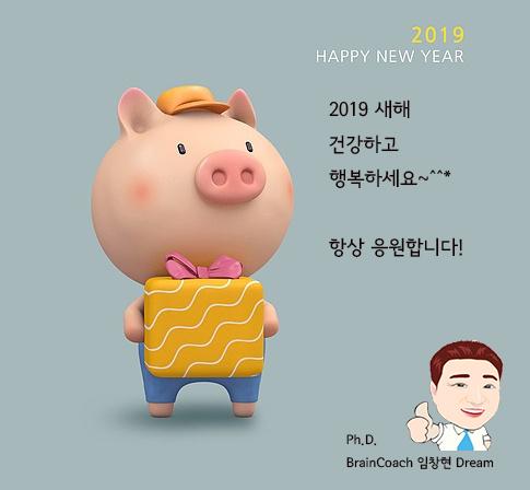 20190101HapppyNewYear.jpg